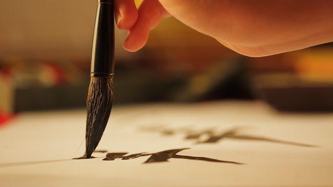 書道をしている写真