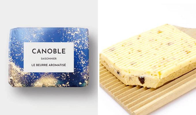 「CANOBLE(カノーブル)」のシュトレンフレーバーの食べるバター