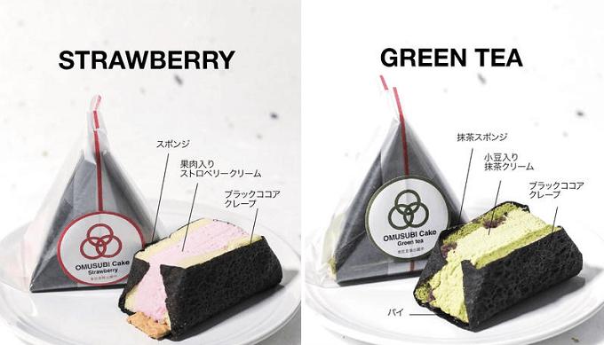 「OMUSUBI Cake」の断面図種類
