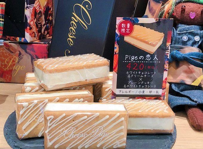 クリスマス限定のクッキーチーズサンド「Pigeの恋人」の写真