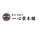 一心堂本舗ロゴ
