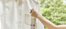 アイロン不要でシワ伸ばし。消臭・除菌まで叶うオールインワンミスト