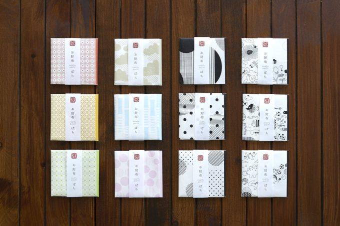 様々な図柄のぽち袋の写真