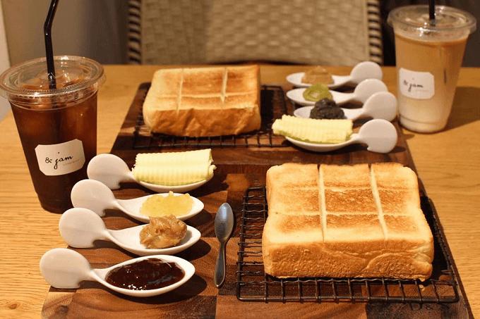 「嵜本(さきもと)」のカスタマイズトースト2人分