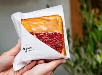 パンとジャムをお好きに組み合わせ。あなただけの味を楽しめる「嵜本」のカスタマイズトースト