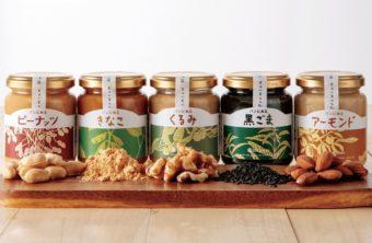 なめらかさと素材の風味がアップ。「サンクゼール」のごま・きなこ・ナッツのペーストシリーズ