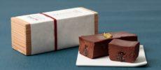 チョコレートテリーヌ「しょこらずき」の商品とパッケージの写真