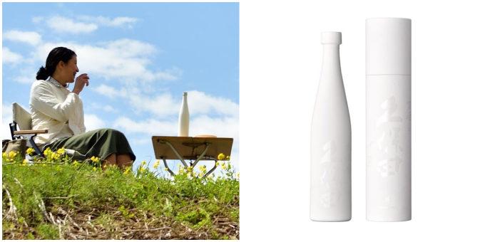純米大吟醸「爽醸 久保田 雪峰」の商品とイメージの写真