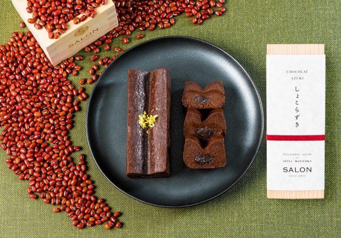 チョコレートテリーヌ「しょこらずき」のディスプレイ写真