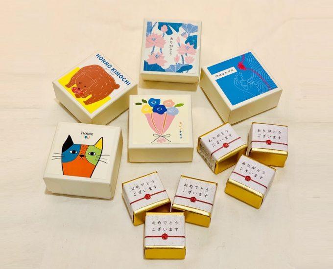 メッセージ付き小箱とバスキューブの写真