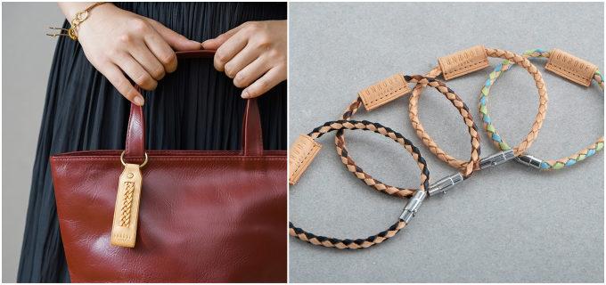 UNROOF JAPANのバッグとブレスレットの写真