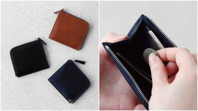 コンパクトで機能的!大人女性におすすめの最新ミニ財布<4選>