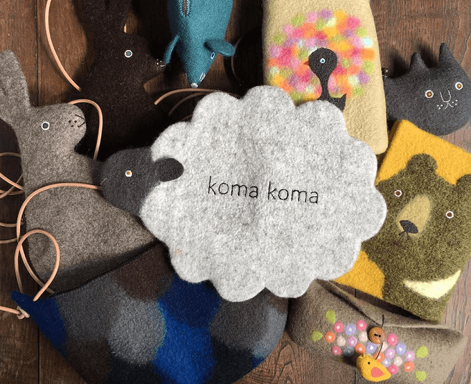 「komakoma」の羊毛フェルトの雑貨たち