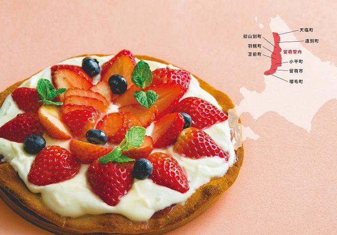 フルーツを贅沢に使用。とっておきの北海道食材を堪能できるカフェ「rururu」