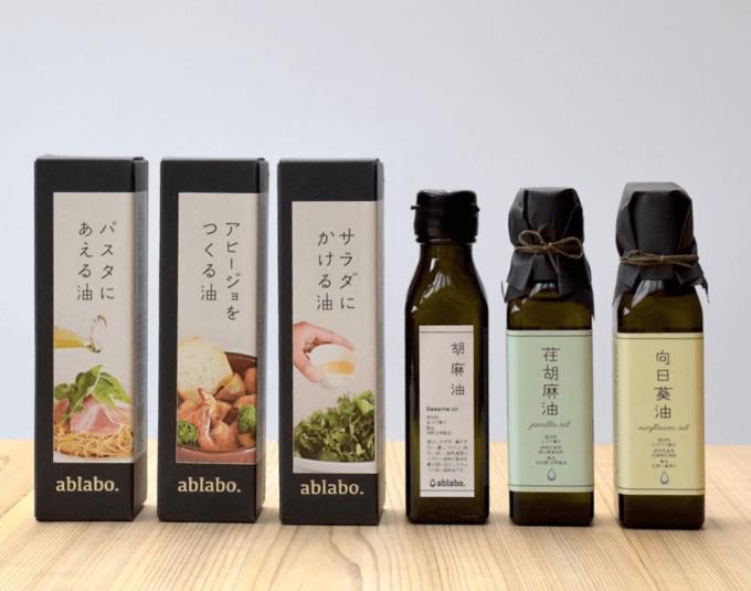 「ablabo.(アブラボ)」の油数種類