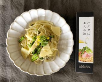 お料理の味わいを格上げ。食事の時間をもっと幸せなものにしてくれる「ablabo.」 の油