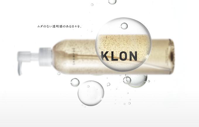 透明感のある美しい髪へ。「KLON」の高保湿のおしゃれヘアケア剤