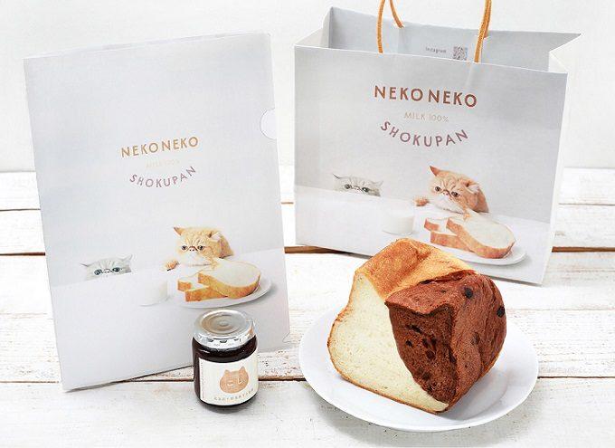 猫の形とミルクのコクを感じる生地にうっとり。今注目の高級食パン店「ねこねこ食パン」