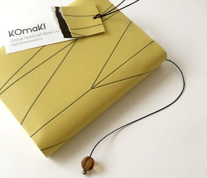 読書時間に華やぎを。エレガントなデザインとやさしい手触りが魅力のブックカバー<3選>