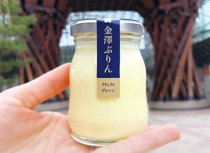 石川県の食材で作られた和洋折衷のご当地プリン。こしあんと重なった「圓八あんころぷりん」