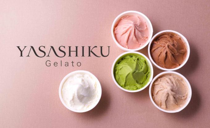 甘酒の甘みでやさしい味わい。醤油メーカーから生まれた「YASASHIKU Gelato」