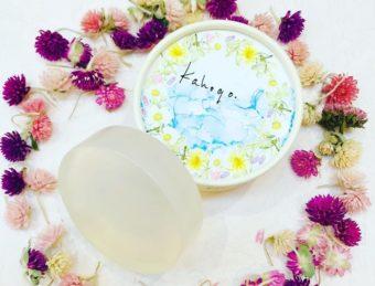 これひとつで全身洗えてしっとり。デザイナーによるおしゃれなパッケージもうれしい特製石鹸