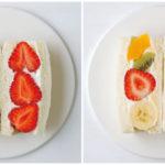 家庭で作れる!フルーツサンドの世界を堪能するレシピ本『果実とパンの組み立て方』