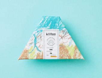 カカオ豆ときび砂糖のみを使用。大自然に囲まれながら作られる「Kiitos」のチョコレート
