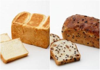 パティシエが生み出すリッチな甘み。「パティシエ・ル・パン」のこだわり生食パン