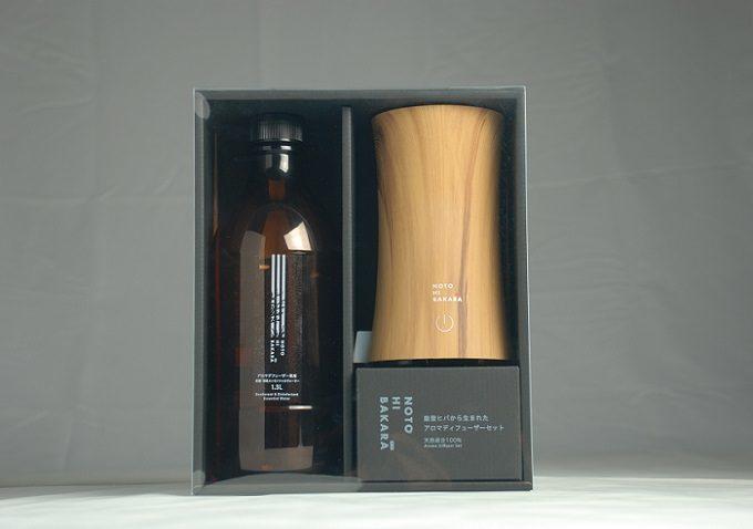「NOTOHIBAKARA(ノトヒバカラ)」のアロマディフューザーのセット