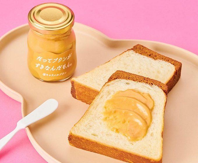 人気のプリンがパンに!「Pastel」の食パン専門店「だってプリンがすきなんだもん。」