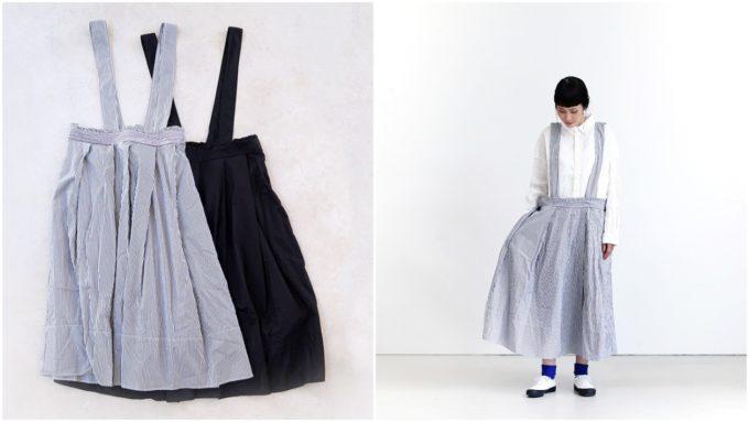 ふんわり、軽やかに。スカートの3大トレンドでつくる春コーデ<4選>