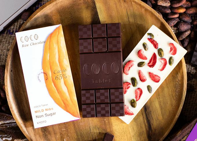 「COCO KYOTO」のチョコレート三種類