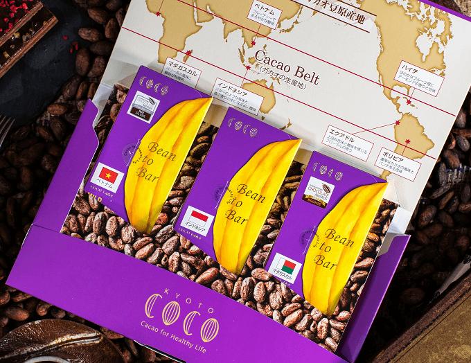 「COCO KYOTO」のタブレットタイプのチョコレート3種類