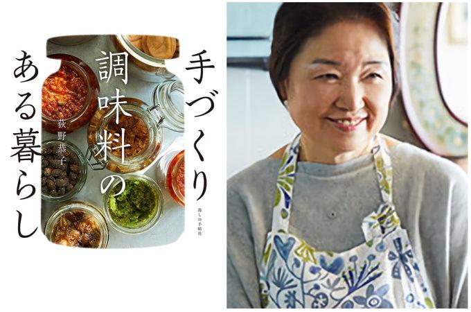 自宅で作れば美味しくて安心。手作り調味料レシピ「オイスターソース」