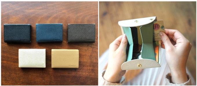 コンパクトでも機能的。小銭が取り出しやすく、鍵もしまえる財布「ハンモックウォレット ミニ」