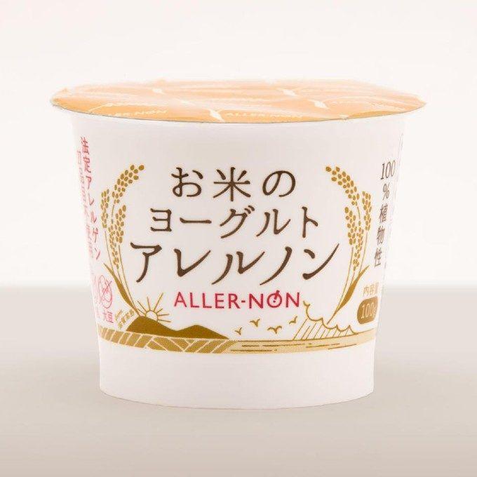 100%植物性で添加物不使用。お米のヨーグルト「アレルノン」で作る簡単アレンジレシピ