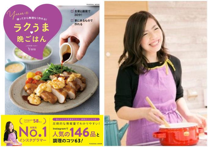 調理時間はたった10分。揚げずにしっとり柔らか「甘酢チキン南蛮」のレシピ