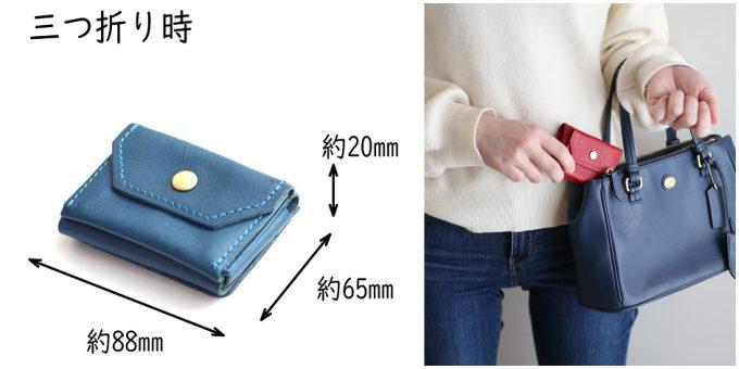 薄く、小さく、ミニマルに。3WAYで形が変えられる財布「Transforming」