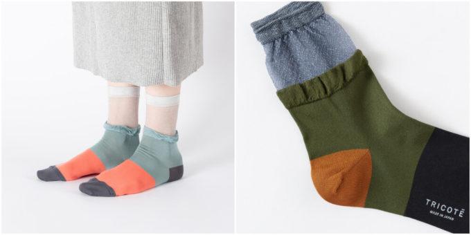 春の足元に彩りを。色合いと質感が楽しい「TRICOTÉ」のソックス