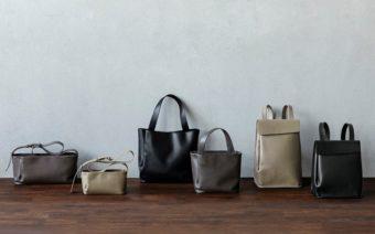 しなやかで張りのある革が織り成す造形美。「土屋鞄製造所」の新シリーズNamiのバッグ