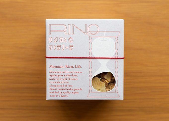 ジューシーなリンゴの味が広がる。台風被害を免れたリンゴで作られるグラノーラ「RINO」