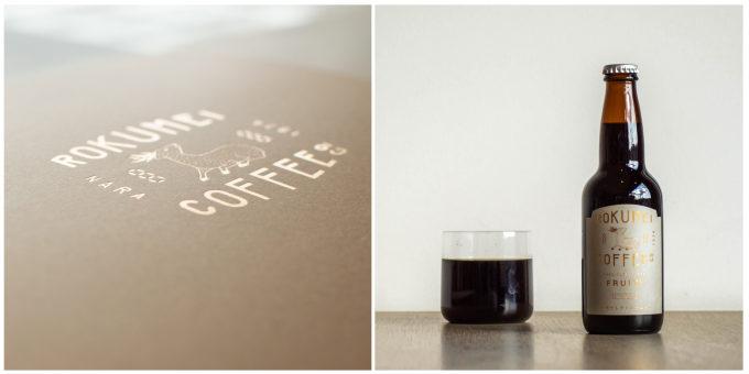 コーヒー好きなお父さんに贈りたい。3種の飲み比べが楽しめる「クラフトアイスコーヒー」