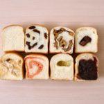 お取り寄せで贅沢な朝食を。高級食パン専門店「エイトブレッド」が通販開始