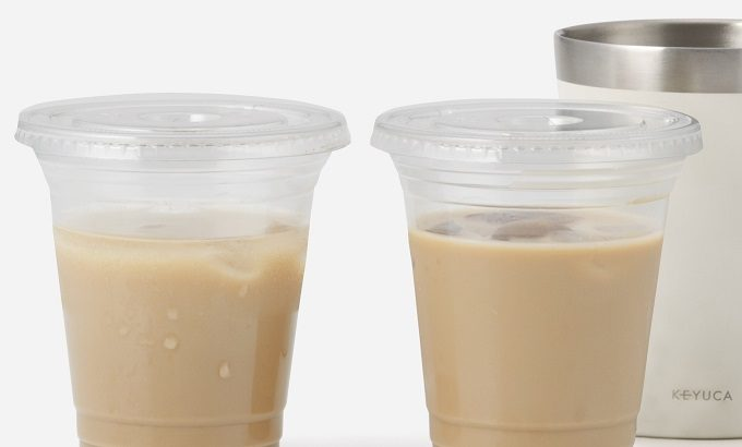氷が溶けにくく、味も薄まりにくい。テイクアウトドリンクをカップごと収納できるタンブラー