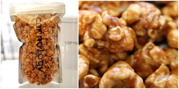 ポップコーンのイメージが変わる。リッチな味わいに驚く「Cornology」のポップコーン