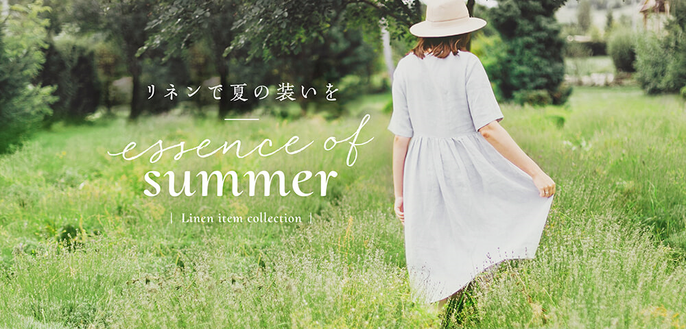 リネンで装う、今年の夏コーデ