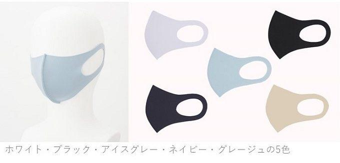 接触冷感、オーガニック素材、きれい色。今すぐ欲しい「夏マスク」特集