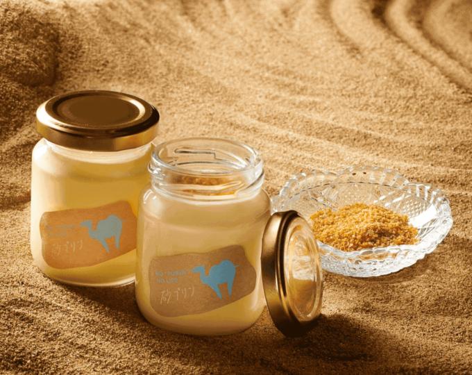 砂丘の異国情緒を取り入れた味わい。一度は食べてみたい「Totto PURIN」のプリン