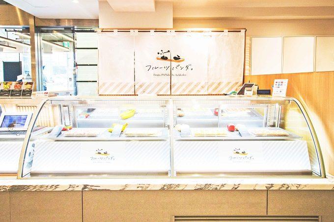 高級食パン専門店プロデュース。フルーツを贅沢に使用したオープンサンド「フルーツパンダ。」